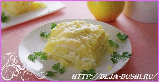 Aromatnyj kartofel